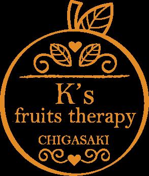 茅ヶ崎フルーツカッティング k-fruits-therapy